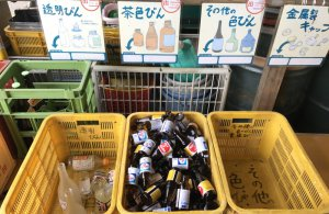 japan-0-waste